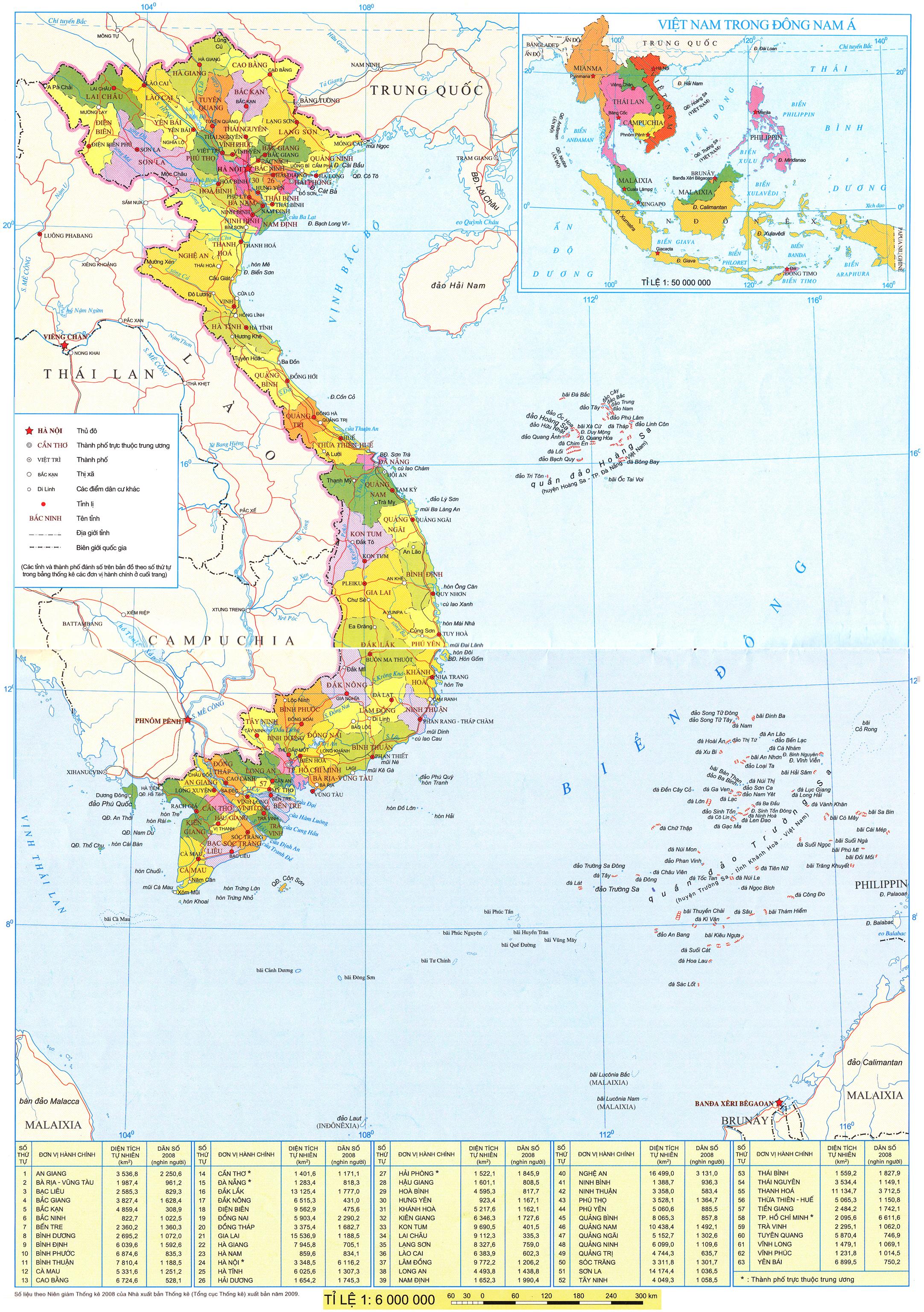 Bản đồ Hành Chính thể hiện sự toàn vẹn lãnh thổ của nước ta bao gồm: vùng đất, vùng biển và vùng trời rộng lớn