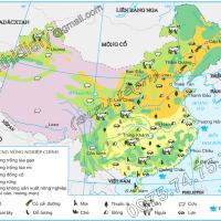 Bài 10 - Tiết 2. Kinh tế Trung Quốc (Địa lý 11)